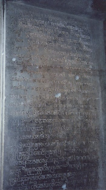 This inscription is on the inside of the doorway, and is a variant of the sanskrit script. Because the Khmer people left inscriptions, and the inscriptions are readable, much of the history of the monuments in the Angkor area is known.